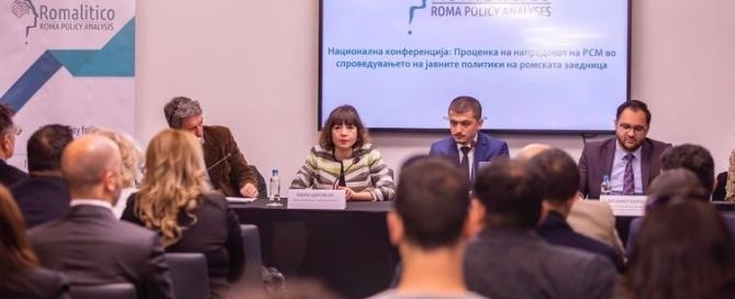 nacionalna_konferencija romalitiko